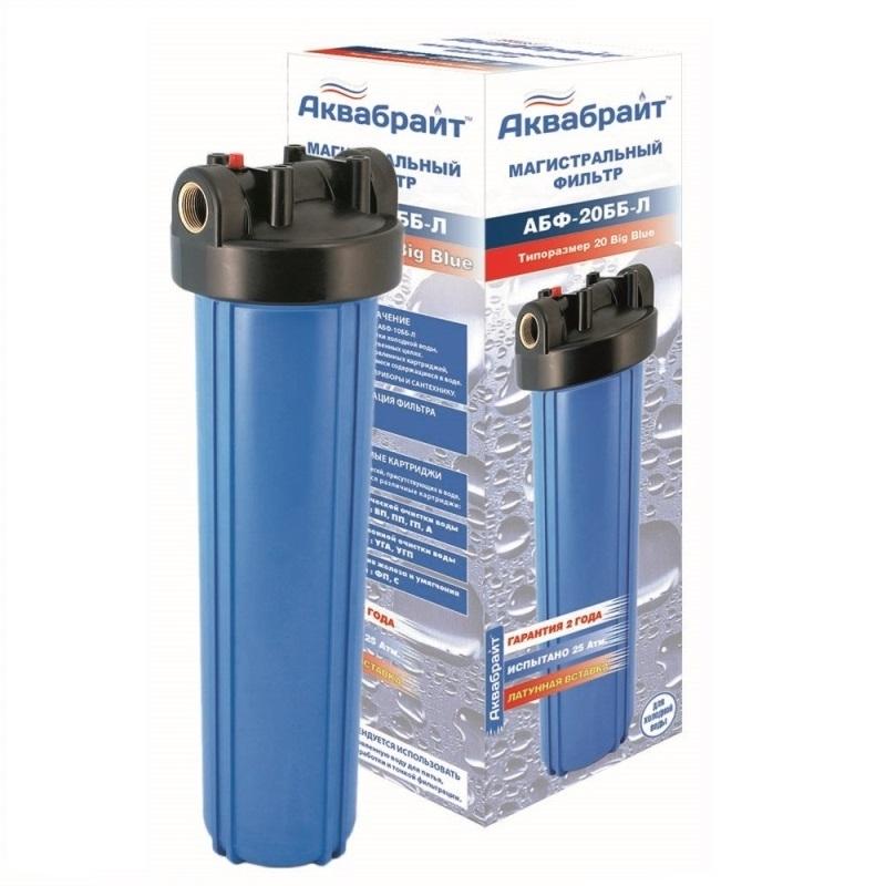 Магистральный фильтр АКВАБРАЙТ для холодной воды  арт.:АБФ-20ББ-Л