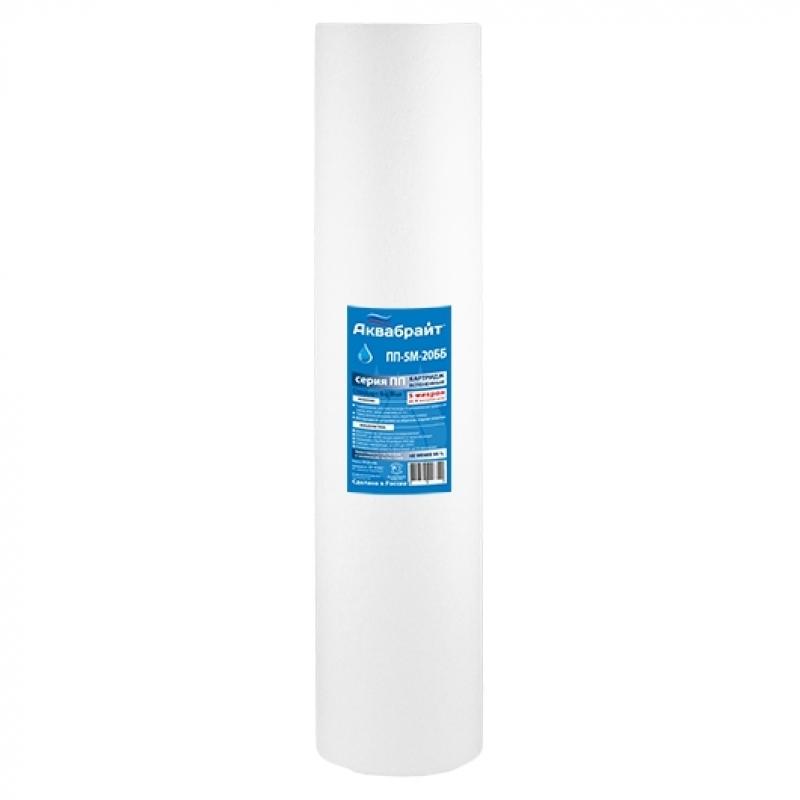Картридж ПП-5 М-20 ББ для фильтра сменный Аквабрайт, полипропиленовый механическая очистка воды