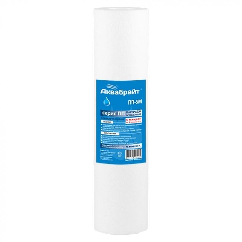 Картридж для фильтра сменный полипропиленовый, для механической очистки воды арт.:ППЛ-5 М Аквабрайт