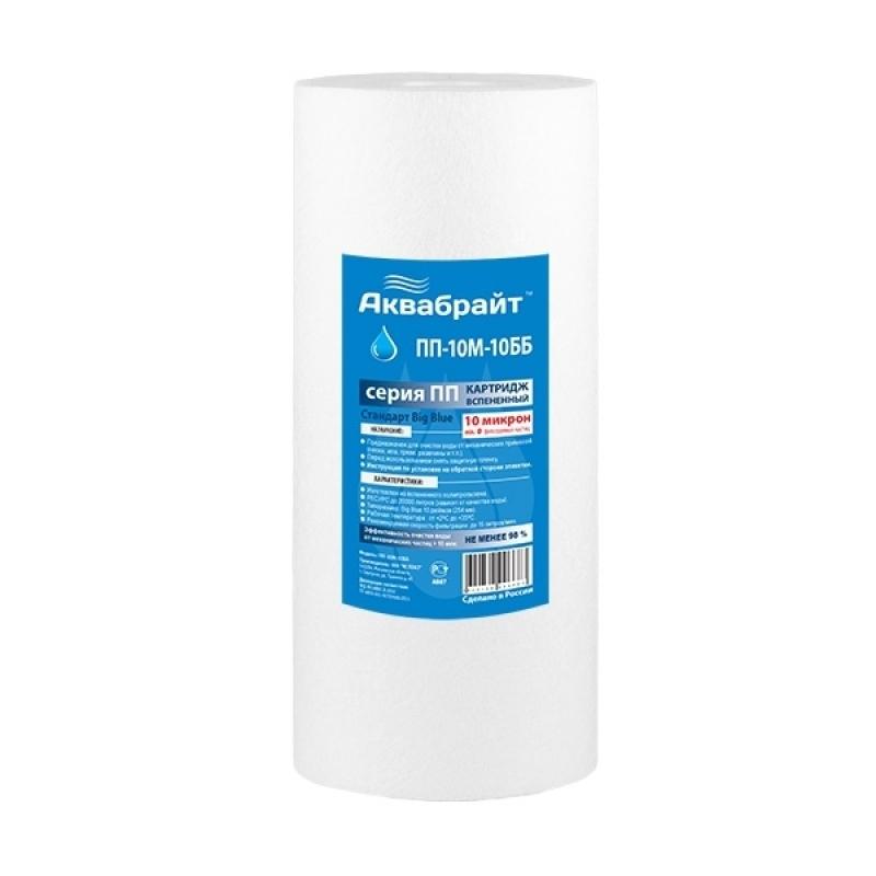 Картридж ПП-10 М-10 ББ для фильтра сменный полипропиленовый механическая очистка воды Аквабрайт