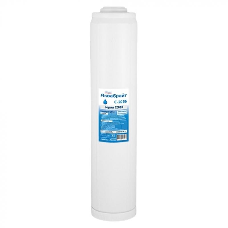 """Картридж для фильтра сменный Аквабрайт """"С-20 ББ"""", для умягчения воды арт.:С-20 ББ"""