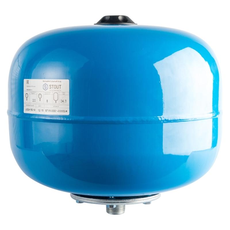 гидроаккумулятор 24 л. вертикальный (цвет синий) арт.: STW-0001-000024 STOUT