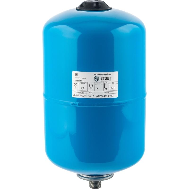 гидроаккумулятор 12 л. вертикальный (цвет синий) арт.: STW-0001-000012 STOUT