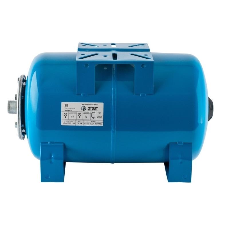 Расширительный бак, гидроаккумулятор 20 л. горизонтальный (цвет синий) арт.:STW-0001-100020 STOUT