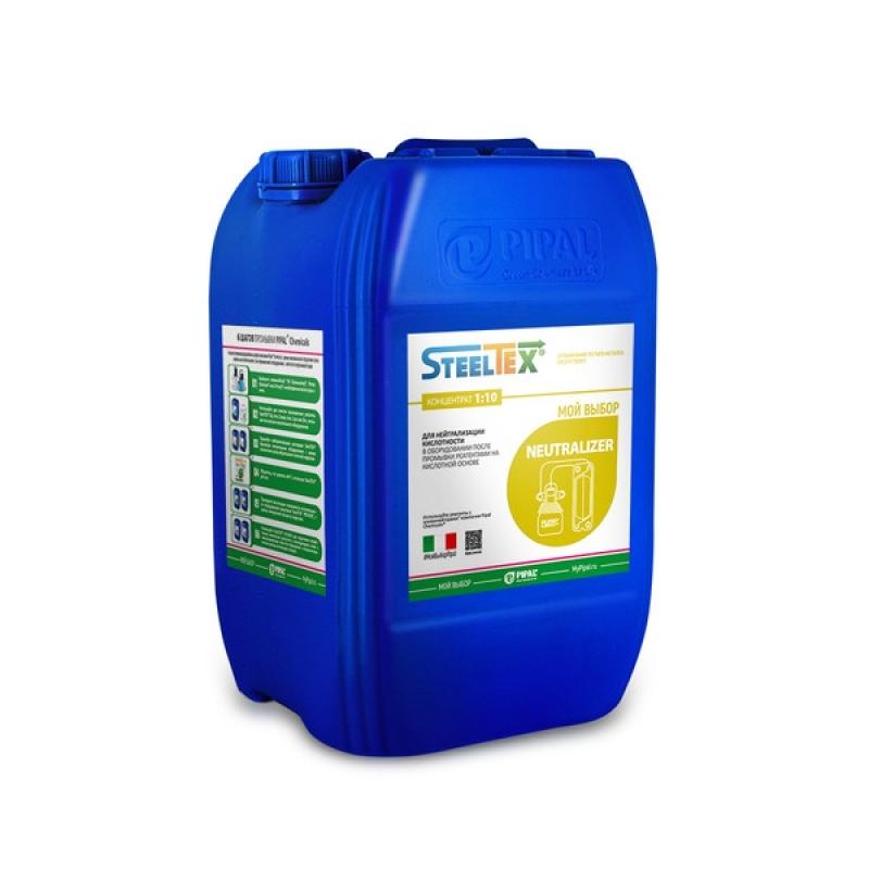 Реагент для нейтрализации поверхности оборудования  SteelTEX® NEUTRALIZER
