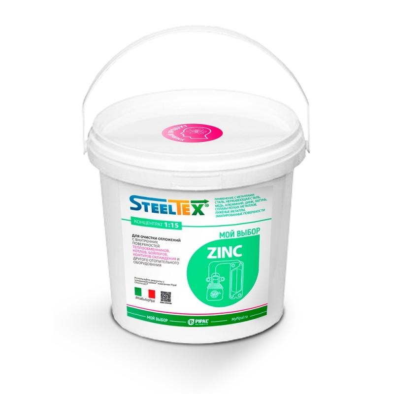 SteelTEX® ZINC порошок для промывки систем отопления водоснабжения охлаждения
