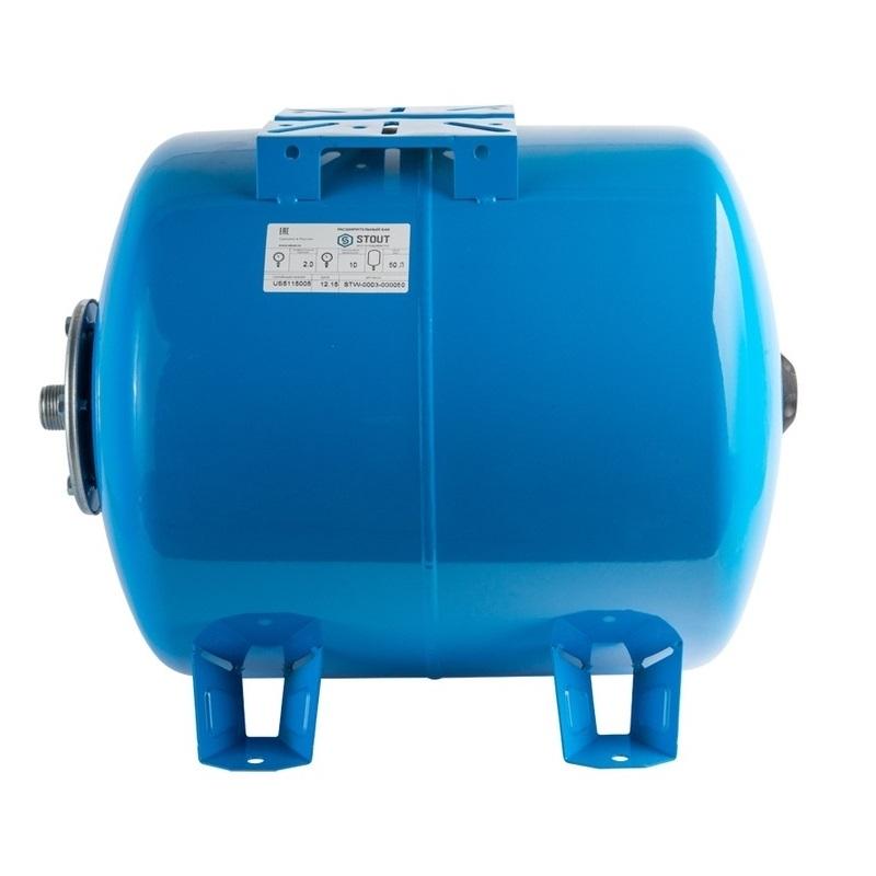 Расширительный бак, гидроаккумулятор 50 л. горизонтальный (цвет синий) арт.:STW-0003-100050 STOUT